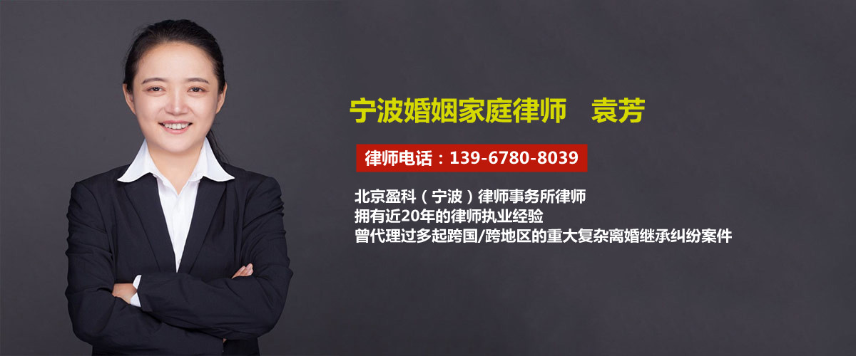 宁波股权纠纷律师
